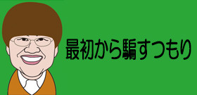 tv_20170705124057.jpg