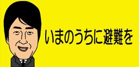 tv_20170706114207.jpg