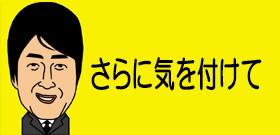 「九州大雨」追い討ち!小雨だからと油断するな・・・熊本、北九州にも拡大