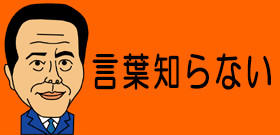 懲りない上西小百合「炎上商法」?今度は「阪神・藤川球児」にツイッター