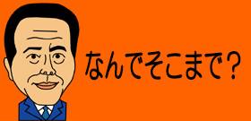 中国のネットで「くまのプーさん」はタブー! 習近平国家主席への批判と受け止められる