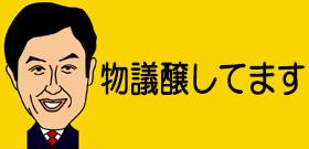 またパクリ!?中国版ウルトラマン映画―円谷プロ「一切関知してない」