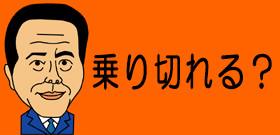 稲田防衛相「辞任」週明け?菅官房長官も突き放した!