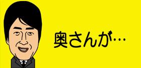 tv_20170728115118.jpg