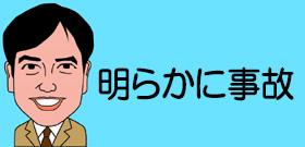 tv_20170731120051.jpg