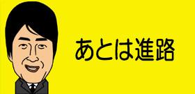 tv_20170731121322.jpg