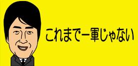 第三次安倍再々改造内閣がきょう発足 野球で言えば「侍ジャパン内閣」?