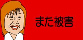 迷走台風5号あす5日に九州南部に接近!非常に強い勢力