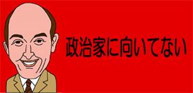 失言ぞろぞろ江崎鉄麿・沖縄北方担当相 「答弁書を朗読」「重荷だった」「意気込みないから」