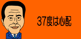 猛暑の置きみやげ残していった台風5号 長崎では養殖クロマグロ3500匹死ぬ