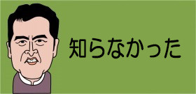 tv_20170814123219.jpg
