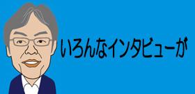 松山英樹、全米プロゴルフ選手権で優勝逸する インタビューめぐりネットで騒動
