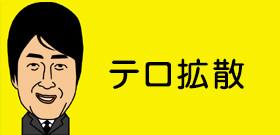 tv_20170818145910.jpg