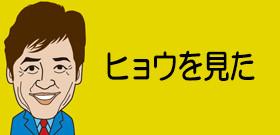 tv_20170821111522.jpg