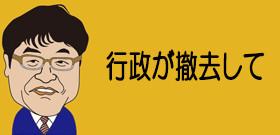 埼玉・熊谷の連続不審火、住民トラブルが原因か 中国人の不法耕作地の小屋から出火