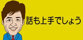 「生き人形」の女性人気作家が借金したまま失踪 岡山の男性から7000万円
