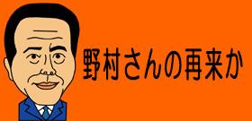 広陵の中村奨成選手、ホームラン大会最多6本 清原超え! 三冠王狙える捕手と期待高く
