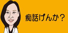 tv_20170825130706.jpg