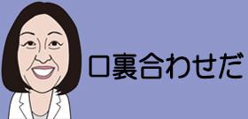 tv_20170828161034.jpg