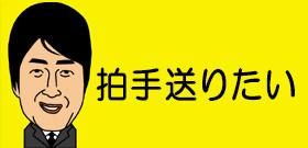 二度目の引退決めたテニスの伊達公子さん ジャパン女子オープンが最後の舞台に