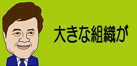 岡山地検、「生き人形」作家とマネージャー逮捕していた! 815万円だまし取った疑いで