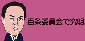 橋本市議の郵送された辞職願を受理 神戸市議会、他の元市議3人も不正受給で在宅起訴