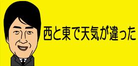 東京と埼玉で突然の豪雨 新座市の柳瀬川の濁流から男性を救出、1人は不明