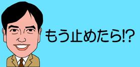 tv_20170901132038.jpg