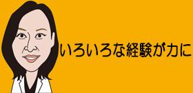 武井咲、妊娠3カ月で結婚発表! 恋愛禁止令も「大女優ならいい」と事務所も祝福