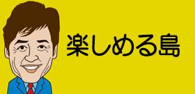 「最後の楽園」でなかったバリ島! リタイアした日本人夫婦が不審死、警察が捜査
