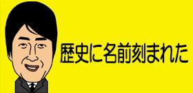 4年間足踏みの壁破り桐生詳秀が日本人初の9秒台 男子100メートル日本新記録も19年ぶりに塗り替え