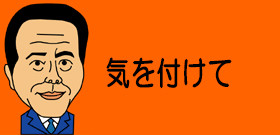 台風18号「3連休」直撃!急旋回して九州・本州縦断
