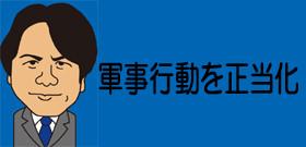 トランプ大統領が初めて日本の拉致問題にも言及 国連総会で北朝鮮を「ならず者」と攻撃
