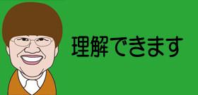アムロ・ショック、日本中を走る! 来年(2018年)9月16日で引退すると声明