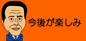 稲垣吾郎、草彅剛、香取慎吾「ニューSMAP」宣言?けさの新聞に意味深広告
