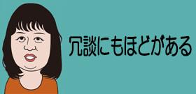 tv_20170922155003.jpg