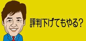 衆議院の解散・総選挙で小池都知事の動き焦点に 新党での国政への関与否定せず!