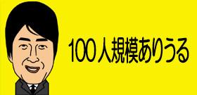 迫る解散、注目の「小池新党」に合流相次ぐ 「こころ」中山氏、自民副大臣福田氏らも参加