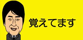 レジェンド伊達公子さん、爽やかな笑顔 引退後初のナマ出演で「スッキリ!」に