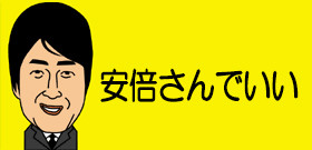 tv_20170929132053.jpg