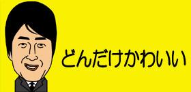 tv_20171002133835.jpg