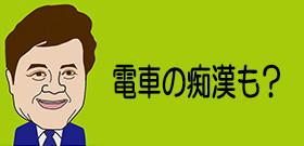 福岡の中学校、今度は教師が生徒を現行犯逮捕 生徒に顔殴られ、毅然と対応