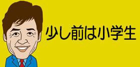 中学生をコンパニオンに派遣した札幌の女性会社役員を逮捕 バイト料3時間8000円