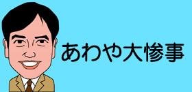まるで映画のよう!日本橋のビル火災で隣のビル屋上へ飛び降りた75歳女性