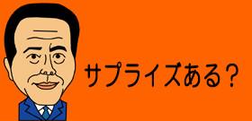 希望の党小池代表にロックオン 自民・小泉進次郎氏、第一声で早くもバトル