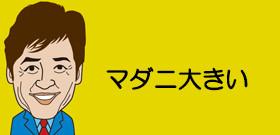 tv_20171011131919.jpg