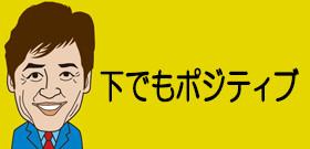 「ひよっこ」、稀勢の里でもイメージ上がらず 都道府県ランキングで茨城5年連続最下位
