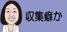 tv_20171016130043.jpg
