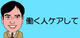 仙台市の救急病院が深夜に1時間休憩の方針 看護師は受け入れ継続