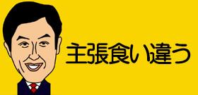tv_20171019144039.jpg